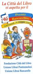 2003pblocandina
