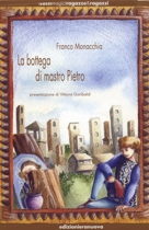 mastropietro_Bottegacopertina