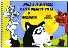 villa_copertinaalbum